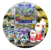 堆肥・培養土 お花の栄養剤