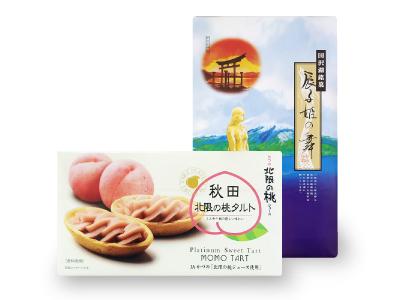 秋田のお菓子
